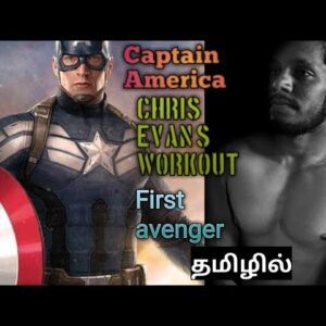 Captain America| Chris Evan's workout |Tamil |