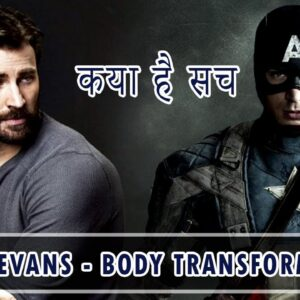 Chris Evans - Body Transformation and Training For New Captain America
